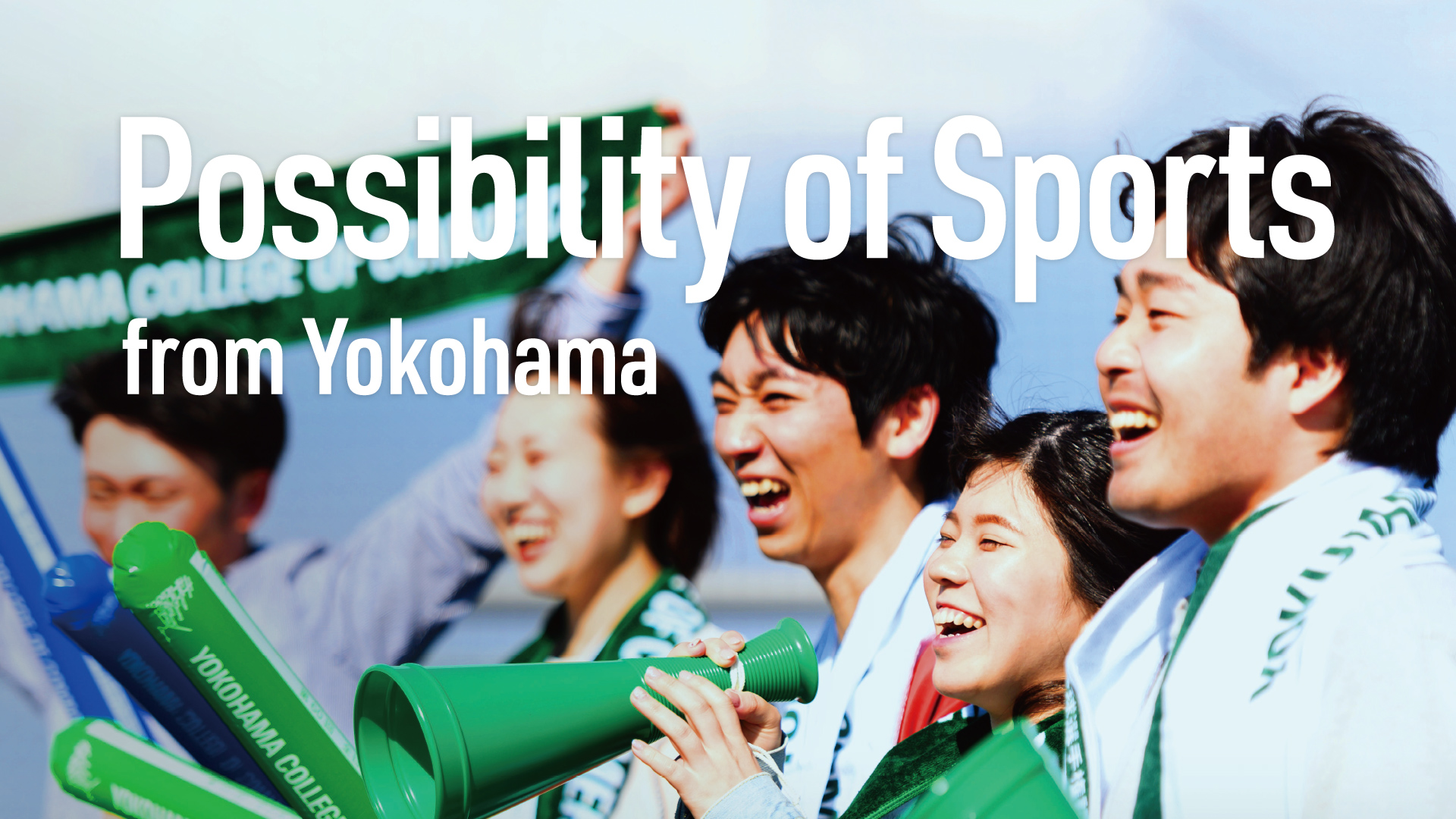 Possibility of Sports from Yokohama